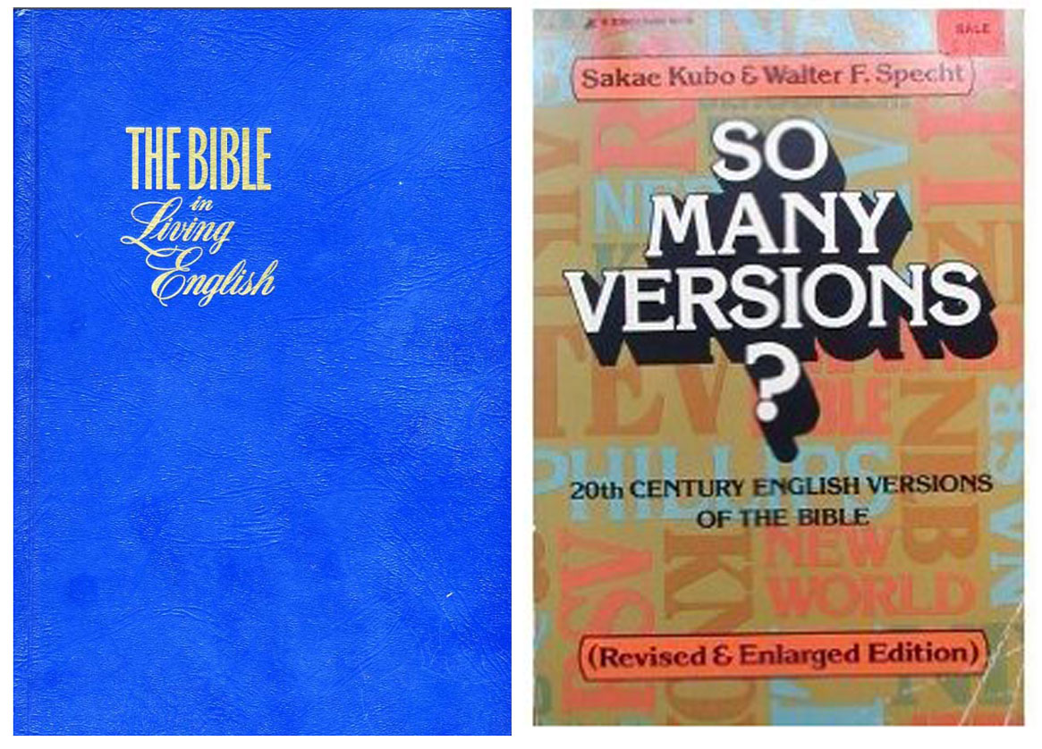 New World Translation Defended: Sakae Kubo, Walter Specht