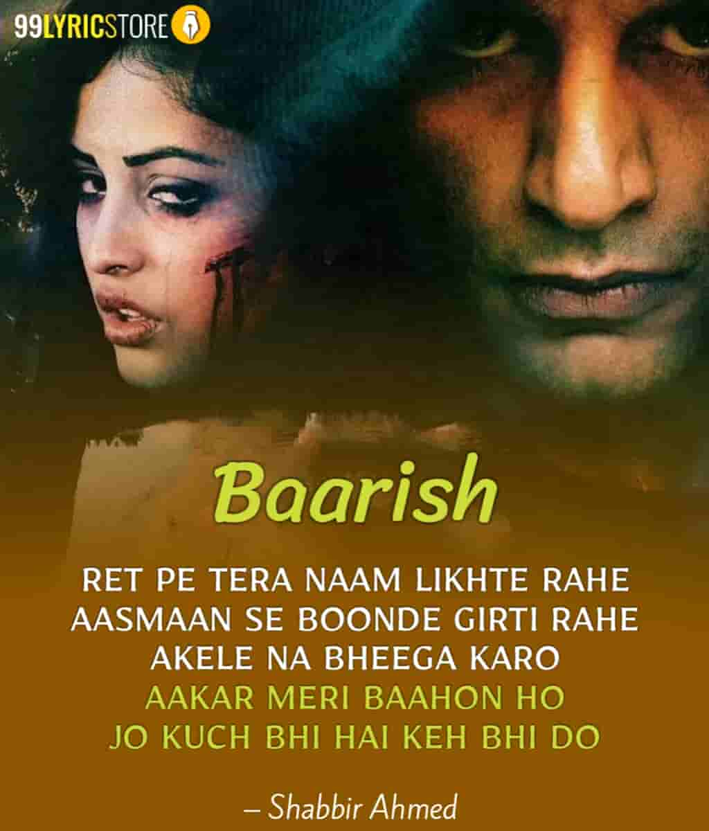 Baarish love Hindi song sung by Jubin Nautiyal