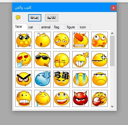 تحميل برنامج للكتابة على الصور للكمبيوتر مجانا برابط مباشر