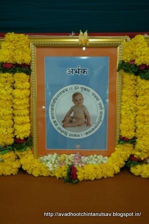 24 gurus of Dattatreya, positive energy, Avdhoot, Mahavishnu, Lord Shiva, Dattaguru, secure path, Shree Harigurugram, Avdhootchintan, new born baby