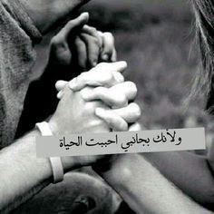 كلام حب للعشاق , كلمات حب مؤثرة للعاشقين , صور حب رومانسية مع كلام عن العشق