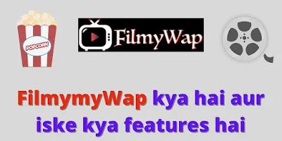 Filmywap.in bollywood movies kya hai?   Filmywap official.com   Uttam jankari