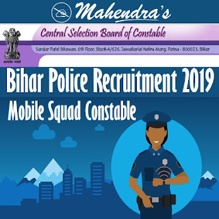 Bihar Police Recruitment 2019: Apply For 496 Mobile Squad Constable Posts