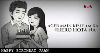 Happy Birthday Jaan