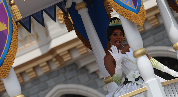 The Royal Princess Processional.