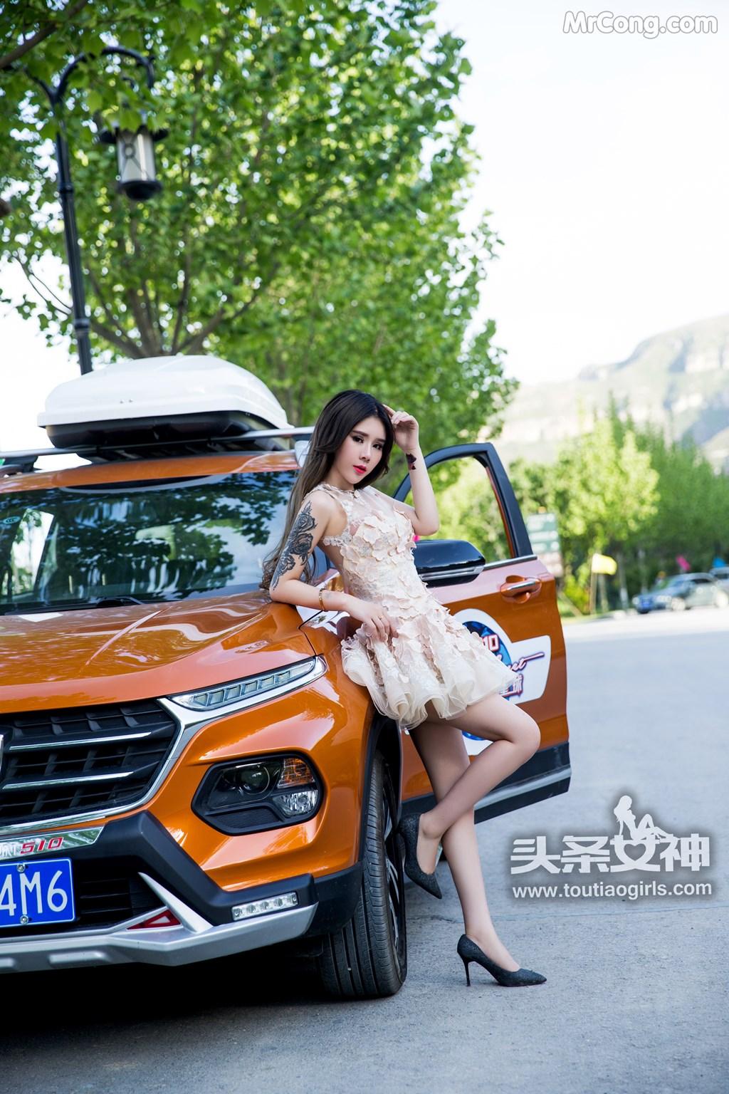 TouTiao 2017-07-11: Người mẫu Lisa (爱丽莎) (15 ảnh)