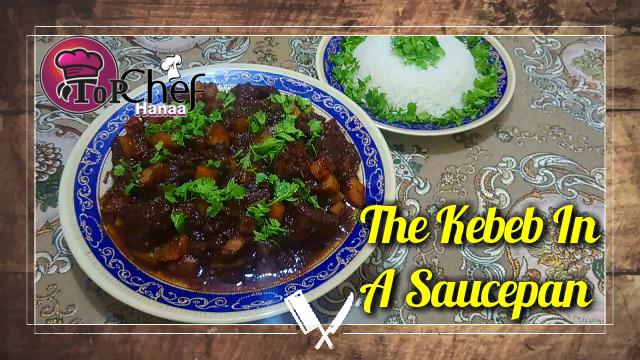 The Kebeb in a Saucepan