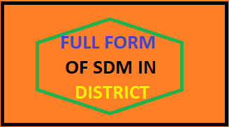 10 Powerful SDM Full Forms | Learn One by One