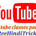 YouTube basic jankari classes in hindi part 1