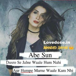 Girl Attitude Status Shayari