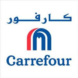 وظائف خالية فى كارفور مصر 2021