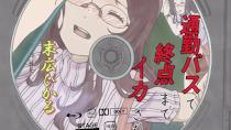Araburu Kisetsu no Otome-domo yo Episode 03 Subtitle Indonesia