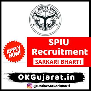 SPIU Recruitment 2020 - Sarkari Bharti 2020
