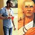 मीडिया रिपोर्ट्स की मानें तो Neeraj Pandey की अगली फिल्म 'चाणक्य' के लिए सिर मुंडवाएंगे Ajay Devgn?