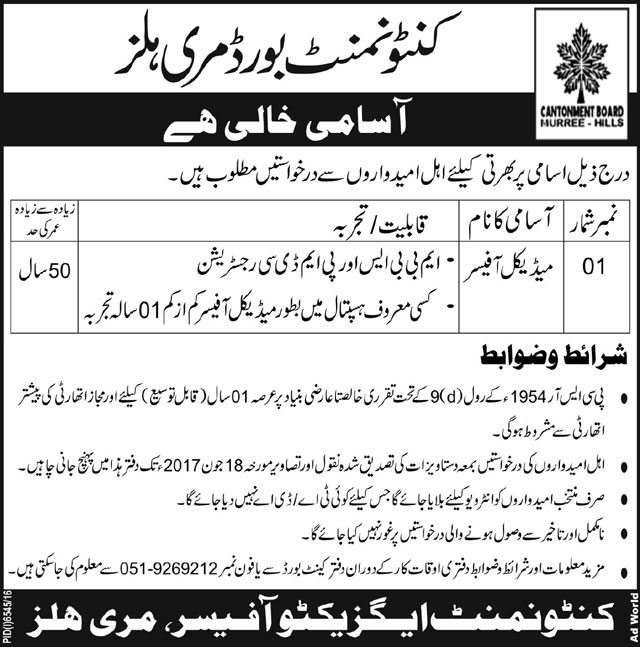 Jobs In  Cantonment Board Murree Hills 2 June 2017