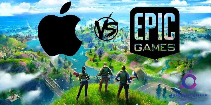 كيف يمكن أن تؤثر معركة Apple مع Epic Games على مئات الألعاب الأخرى بخلاف Fortnite