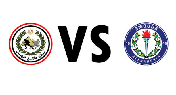 مشاهدة مباراة سموحة وطلائع الجيش بث مباشر بتاريخ 13-08-2021 في الدوري المصري