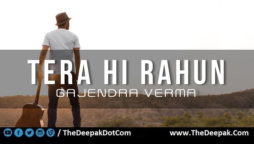 Tera Hi Rahun Guitar Chords Gajendra Verma Thedeepak