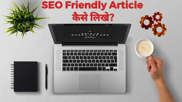 SEO Friendly Post Kaise Likhe In 2020