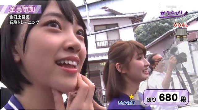 Nogizaka46 No Gaku Tabi Episode 3 (Kagawa) (Nanase Nishino, Miona Hori)