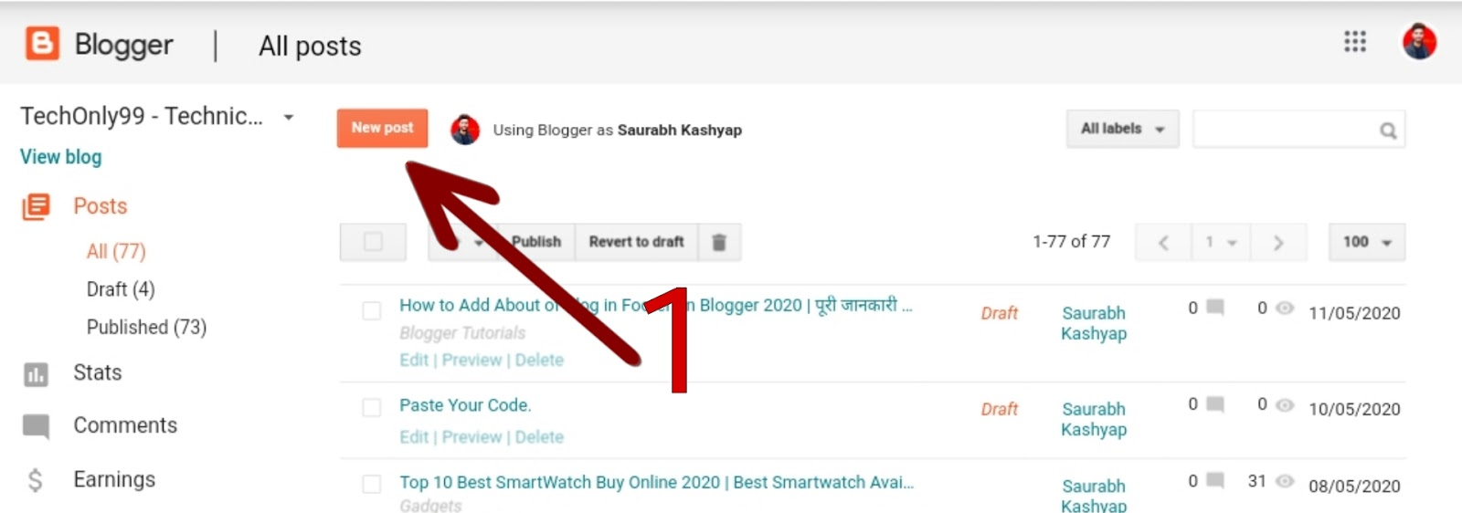 How to Add About of Blog Author in Footer on Blogger 2020 in Hindi
