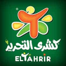 https://anawein.blogspot.com/2019/08/koshary-eltahrir.html