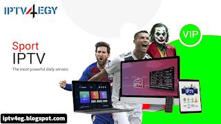 Free IPTV Sports Vip