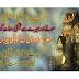 Interesting scientific information | dilchasp aur ajeeb maloomat in urdu