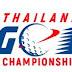 """เตรียมเปิดศึกจอมพลังตีไกลรายการ """"Thailand Long Drive Championship"""" อย่างเป็นทางการ 22 ม.ค.นี้"""