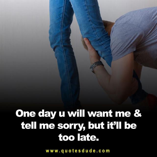A image of breakup status between boyfriend and girlfriend.