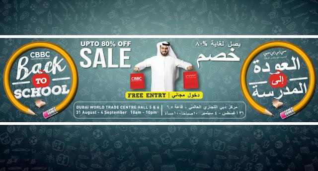 CBBC Sale Dubai - Big Brands Carnival