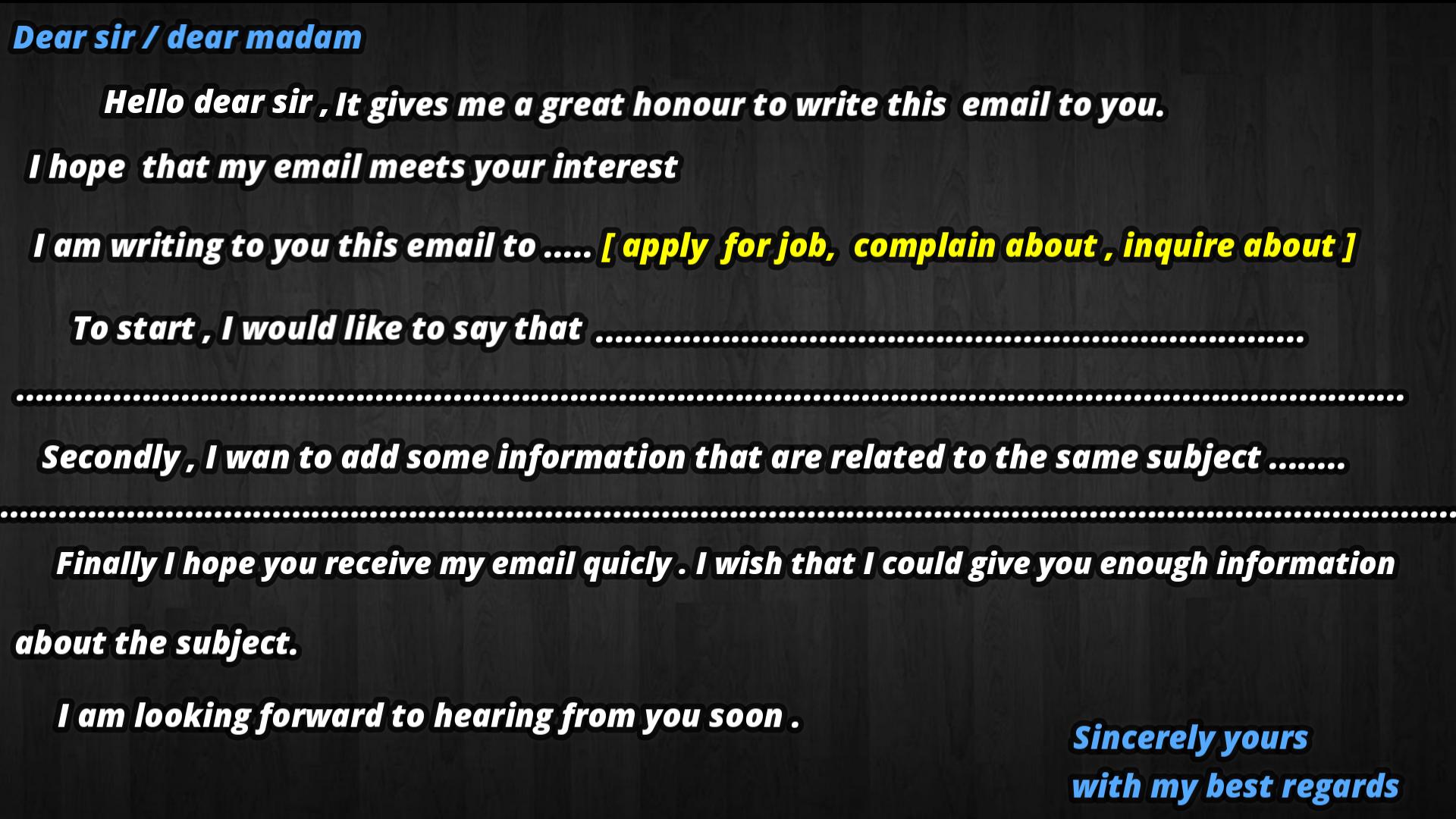 منهجية كتابة إيميل رسمي formal email