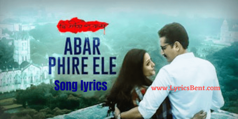 Abar Phire Ele Song Lyrics