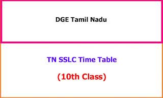 TN SSLC Exam Time Table 2021