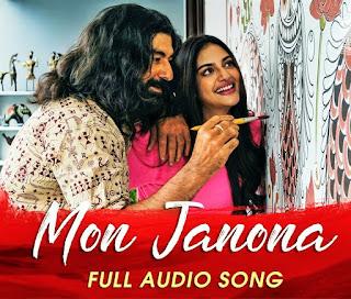 Mon Janona Lyrics-ASUR | (মন জানোনা) Jeet | Abir | Nusrat | Pavel | Bickram Ghosh | Ujjaini | Shovan