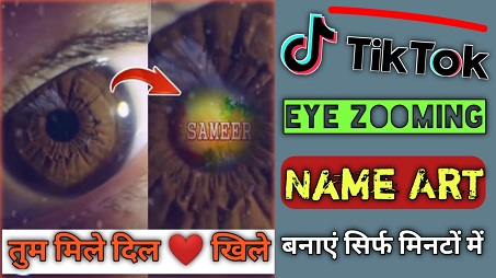 Eye Zooming Effect Background Video