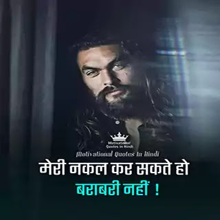 strong personality quotes in hindi, personality attitude status in hindi, best personality quotes in hindi, personality development quotes in hindi, great personality quotes in hindi, good personality quotes in hindi, personality attitude status hindi, quotes on great personality in hindi, personality status for fb in hindi, fb personality status in hindi, personality whatsapp status in hindi, personality status in hindi for fb, personality status in hindi fb