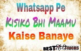 WhatsApp Pe maamu banaye