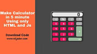 how to make html calculator