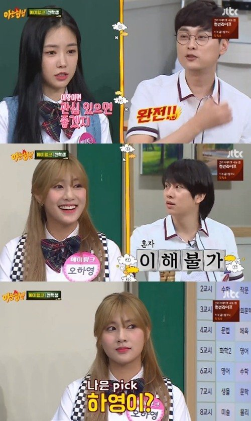 APINK Naeun Chooses Member With Prettiest Bare Face + Her Waist Size