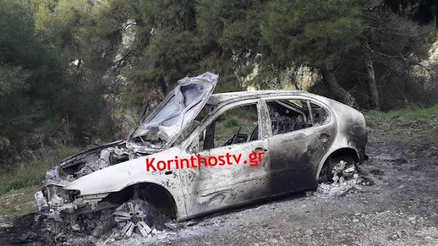 Ληστεία στα ΕΛΤΑ Χιλιομοδίου – Εντοπίστηκε καμένο το όχημα των δραστών