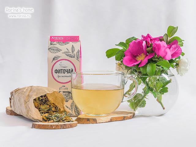 Амбрелла Чайный напиток «Ароматный»: отзывы
