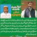 جناب فیاض احمد چوھدری کی وفات حسرت آیات پر قائدین مصطفائی تحریک کا اظہار تعزیت