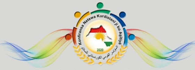 المنصة الشعبية .. مبادرة شعبية كردية لتوحيد القرار السياسي في روجآفا/ مناطق الإدارة الذاتية في شمال وشرق سوريا