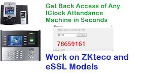 ESSL iClock Time Attendance Machine Admin Manager Password Reset