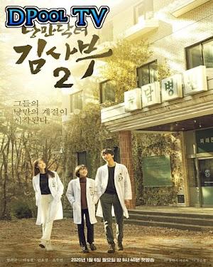 Romantic Doctor, Teacher Kim 2 (16/16) Sub Español MEGA