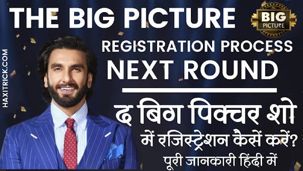 The Big Picture Quiz show Registration