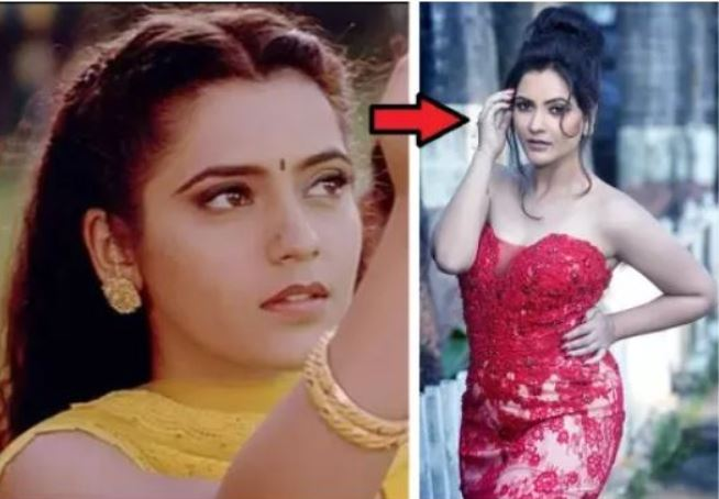 actress now and then pic