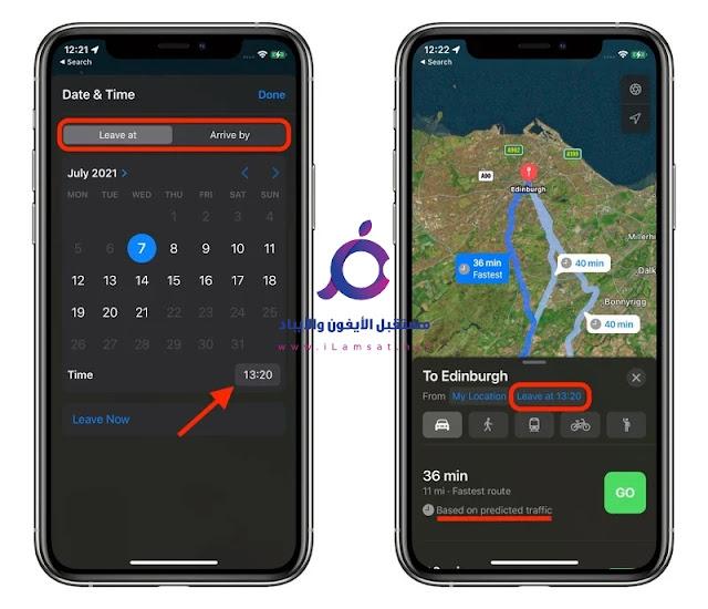 iOS 15: كيفية تعيين أوقات المغادرة والوصول في خرائط Apple