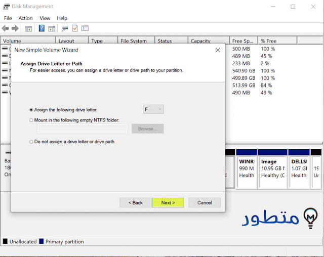 New local disk windows8